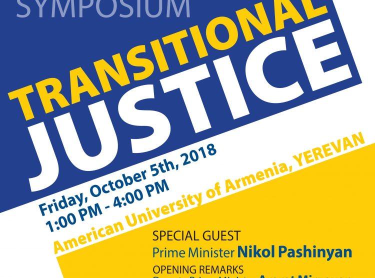 Symposium: Transitional Justice