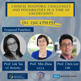 Webinar- Chinese Diaspora: Challenges and Possibilities in a Time of Uncertainty.